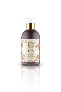 Nourishing Cream Soap